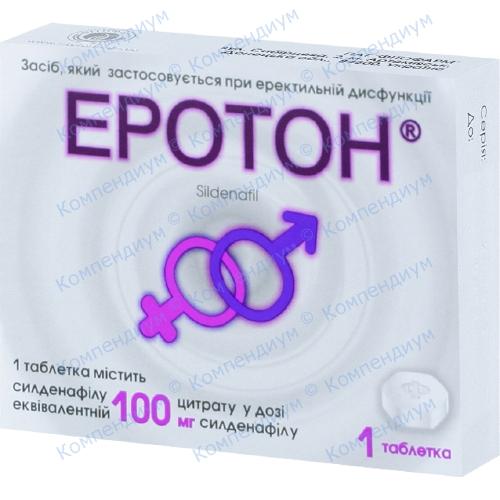 Еротон табл.100мг №1 фото 1, Aptekar.ua