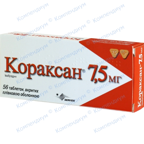 Кораксан табл. п/о 7,5мг №56 фото 1, Aptekar.ua