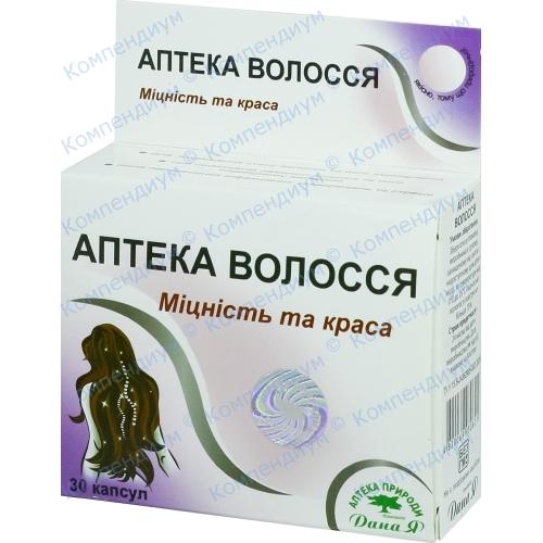 Апт.прир.Аптека волос диет.доб.№5 капс.0,35г №30
