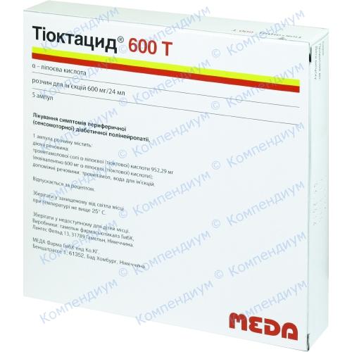 Тиоктацид 600 Т р-р д/ин.600мл амп.№5