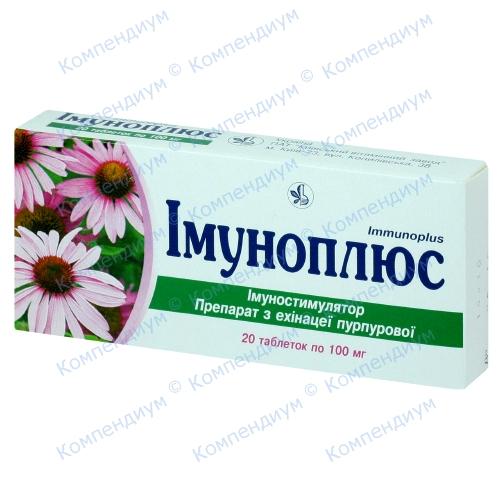 Імуноплюс табл. 0,1г №20 фото 1, Aptekar.ua