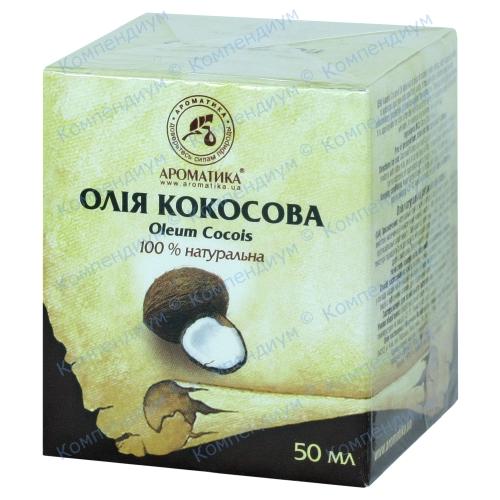 Масло кокосовое 50 мл