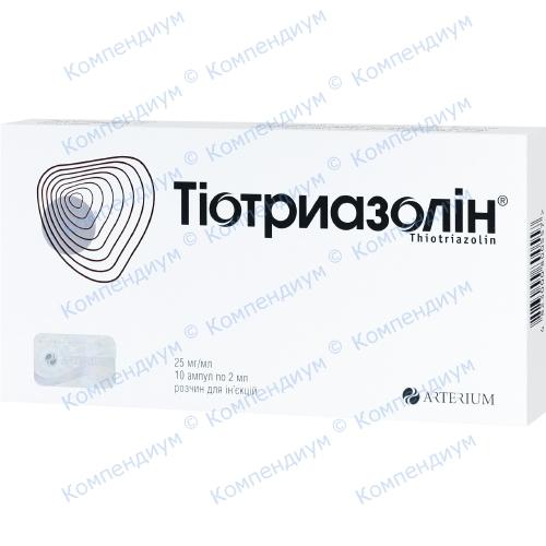 Тіотриазолін р-н д/ін.2,5%амп.2мл №10 фото 1, Aptekar.ua