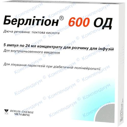 Берлитион р-р д/ин. 600 ЕД амп.24мл №5