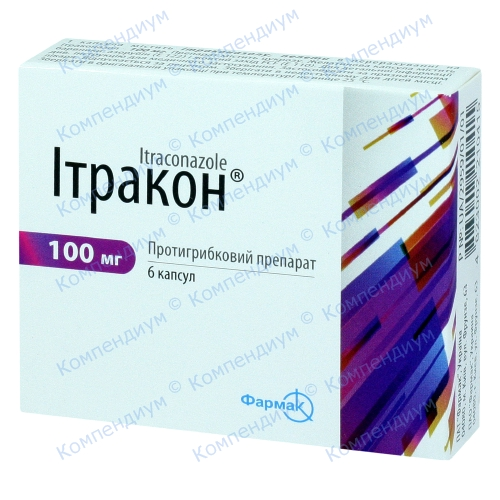 Ітракон 100мг капс. №6 фото 1, Aptekar.ua