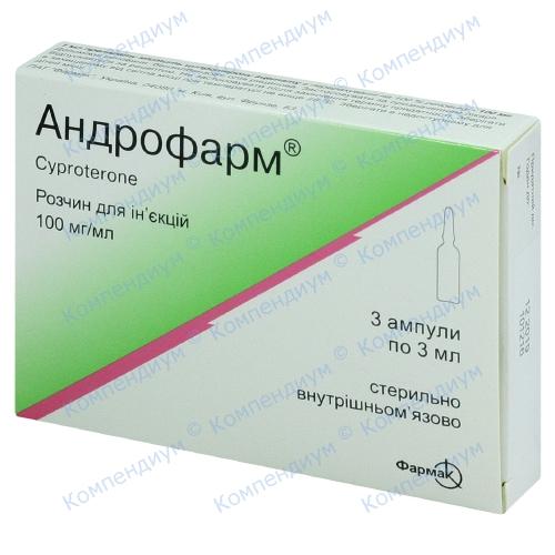 Андрофарм р-н д/ін.100 мг/мл 3 мл № 3 фото 1, Aptekar.ua
