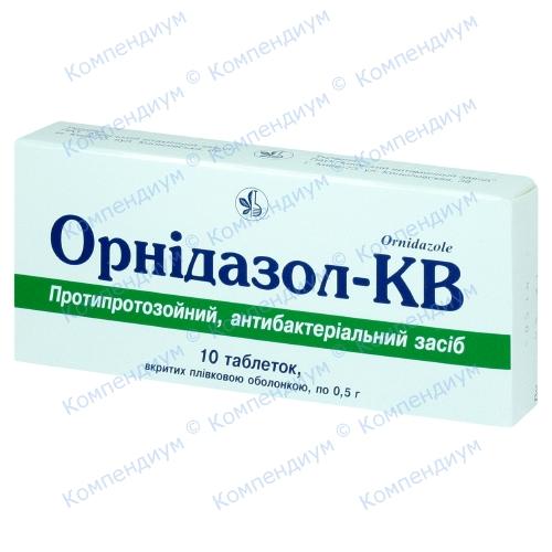 Орнидазол-КВ таб. п/плен. обол. 0,5г №10