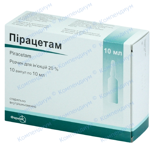 Пірацетам р-н д/ін.20%амп.10мл №10 фото 1, Aptekar.ua