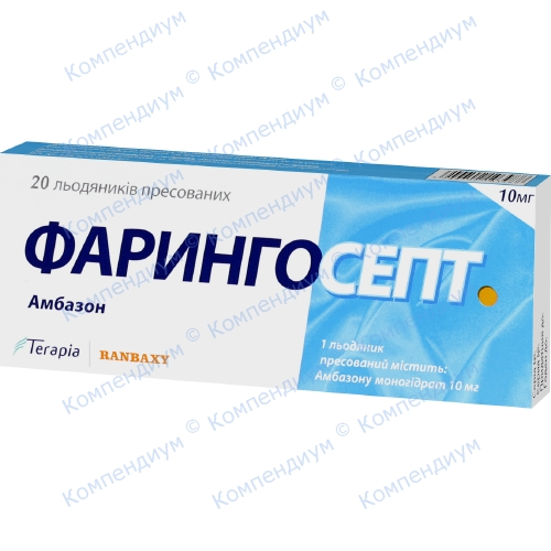 Фарингосепт табл.д/росм.10мг №20 фото 1, Aptekar.ua