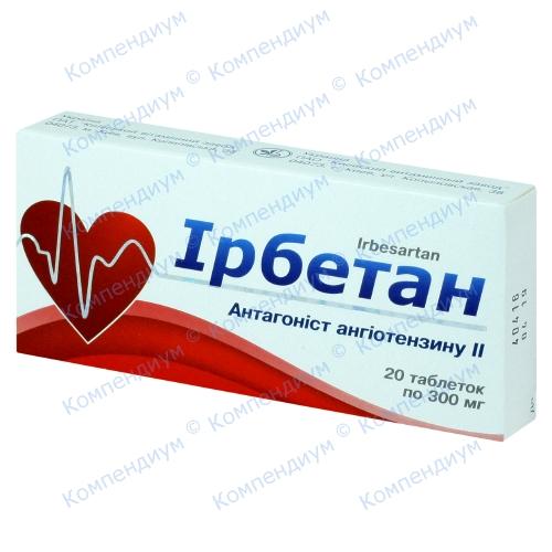 Ирбетан таб. п/о 300мг №20