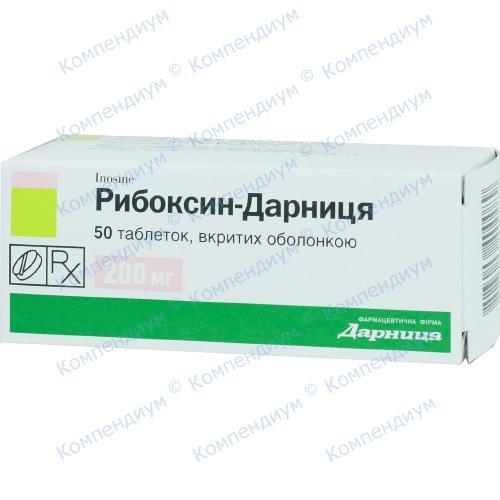 Рибоксин-Д таб.200мг N50